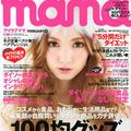 「I LOVE mama」のダイソーレビュー、辛辣すぎる文章がすばらしい!