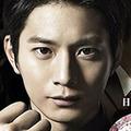 向井理主演『S -最後の警官-』視聴率12.9%急落で、キムタク『安堂ロイド』状態に!?