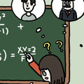 大沢・喜多嶋問題から考える、「生物的な親」と「法律上の親」をめぐる問題