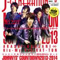 「J-GENERATION」に、A.B.C-Z橋本良亮とKis-My-Ft2藤ヶ谷太輔のキス写真!