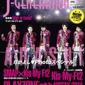 「J-GENERATION」4月号、目玉は松本潤の喫煙写真と櫻井翔の髪型遍歴