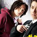 田中聖を今、スクリーンで見たい! 映画『サンブンノイチ』鑑賞券プレゼント