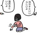 森三中・大島美幸の妊活休業、気負いのなさ・冷静さこそ支持したい