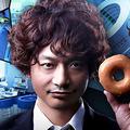初回視聴率10.3%スタートの香取慎吾『SMOKING GUN』、次週1ケタ確実のワケ