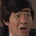 「イッテQ以外は大コケ」内村光良、MC番組もコント番組『LIFE!』も視聴率爆死中