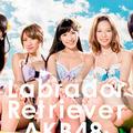 「SKE48支配人の失言に怒号」「折り鶴企画に非難」AKB48、握手会殺傷事件で騒動多発