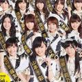 柏木由紀は8位、渡辺美優紀は選抜落ち!? AKB48選抜総選挙・公式ガイド本の順位予想が話題