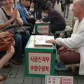 恋人との相性から次期大統領まで…韓国人は国家をあげての占い好き!
