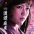 『AKB48選抜総選挙』、20.3%→16.2%! 視聴率爆下げが示す「AKBテレビ限界説」