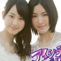 "SKE48""W松井""が苦境! 珠理奈「V系バンドと夜遊び」、玲奈「主演映画が閑古鳥」"