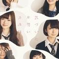 """「柵で脚が見えない」と嘆くファンも……AKB48グループ""""握手会""""新体制に波紋"""