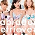 "AKB48・川栄李奈、""指切断寸前""説のうわさ浮上も「総選挙の順位に期待するファン」の存在"