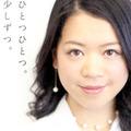 """元フィギュアスケーター・鈴木明子、母にとっての完璧な娘が陥る""""恋愛""""の落とし穴"""