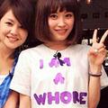 """元モー娘。高橋愛が""""尻軽女""""から""""あわび!""""に!? 「I AM A WHORE」ワンピースの悲劇"""