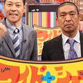松本人志『ワイドナショー』、視聴率4.6%! 暴露・炎上ネタ投下も『サンジャポ』以下