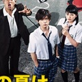 Hey!Say!JUMP・山田涼介版『金田一少年』、平均10.5%で終了! 嵐・松本版に及ばず
