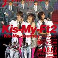 Kis-My-Ft2から二宮和也の嫉妬宮まで収めた、「J-GENERATION」10月号