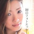 上戸彩、『昼顔』で有終の美を飾り妊活突入!? 「妊娠発表解禁日」もすでに決定のうわさ