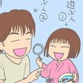 今夏の思い出、それは娘の金魚すくいに1万円を投じて怒られたこと!
