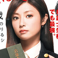 深田恭子、主演ドラマ惨敗&写真集も「ガッカリ」!「綾瀬&石原に追いぬかれた」末路