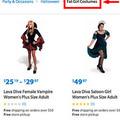 米ウォルマート、大きいサイズを「デブ女子向けコスチューム」と表記し炎上