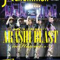 SMAP・嵐・関ジャニ∞から、セクバ特集まで! 「J-GENE」12月号は最強ラインナップ