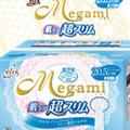 経血量が少ないのに分厚いナプキンはイヤ、という貴女におすすめ「Megami」