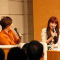 キラキラ輝いて見えた東京~岡崎京子展に寄せて 加藤千恵特別寄稿