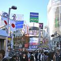 """「渋谷を再びカルチャーの中心に」1980年代から現在へ、""""渋谷文化""""はもう生まれない?"""