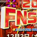 """『FNS歌謡祭』、口パク復活! """"禁止令""""きくち伸P異動のウラにバーニングとWaTの影"""