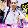 『月曜から夜ふかし』で話題の桐谷さんに聞く、「2014年、株主優待券で見た映画ベスト3」