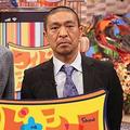 """松本人志「紅白に""""なんで!?""""っていうのが6人くらいおる」発言に臆測「とりあえず和田アキ子と……」"""