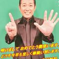 """布川敏和の""""空振り""""芸炸裂! 2014年""""毒にも薬にもならない""""ニュースベスト"""