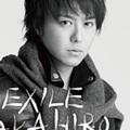 "EXILE・TAKAHIRO&板野友美、交際否定! 「誤報でよかった」とファン安堵も""怪しい点"""
