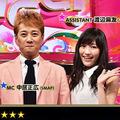 ジャニーズ&AKB48のTBS『UTAGE!』が視聴率2%台連発の大惨事……フジ新番組『水曜歌謡祭』は大丈夫か
