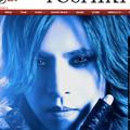 YOSHIKIが自身の過去エピソードについて黙秘を貫くべきだったワケ