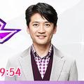 """TOKIO・国分太一TBS『ビビット』のセットで「目がチカチカ」!? 過剰な""""紫世界""""は大失敗か"""