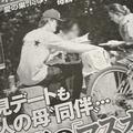 """KAT-TUN・田口淳之介の""""マスオさん同棲""""報道が暗示する、「ジャニーズもう1つの掟」"""