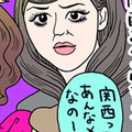 """「まつ毛=女の充実度」だった!? 上西小百合、伝説の""""びっちゃびちゃ""""アイメイクの源流"""
