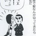 愛の表現が真逆な日仏夫妻が語る、「恋愛を遠ざける日本」と「家族の価値を失わせたフランス婚」