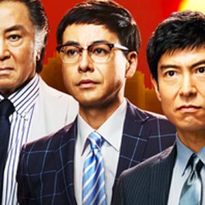 鈴木浩介 (俳優)の画像 p1_31