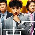 東山紀之主演『刑事7人』は11.8%、「一匹狼の群れ」というコンセプトは受け入れられるか