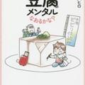 「10年続く店は1割」の飲食業界で、豆腐メンタルの一人旅で。静かに道を拓いた人間に迫る