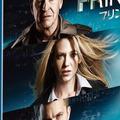 怪事件&超常現象好きの人を虜にする米人気ドラマ『フリンジ』DVDプレゼント