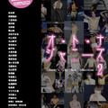 「閲覧注意」なエロイ写真も!? 嵐、NEWS、KAT-TUNの新作フォトレポートが登場