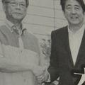 """女性週刊誌が報じた、安倍首相の""""いい人ぶりっこ""""と「戦後70年談話」の中身"""