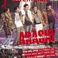 相葉雅紀×松岡昌宏ら、「J-GENE」11月号はグループを越えたジャニタレ交流に注目!