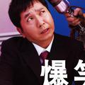 """爆笑問題・田中裕二と山口もえ、幾度となく流れた再婚説のウラにあった""""子どもへの配慮"""""""