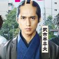 錦戸亮『サムライせんせい』初回7.4%! 「神木くんを主役に」の声が上がるワケ
