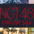 NGT48メンバー、また彼氏とのプリクラ流出! 相次ぐ騒動に「スタートからマイナスすぎ」